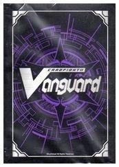 ヴァンガード 【スリーブミニ】「ヴァンガードロゴ 紫」特製スリーブ 53枚