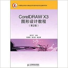 Coreldraw X3 Graphic Design Tutorials 2nd Edition Chinese
