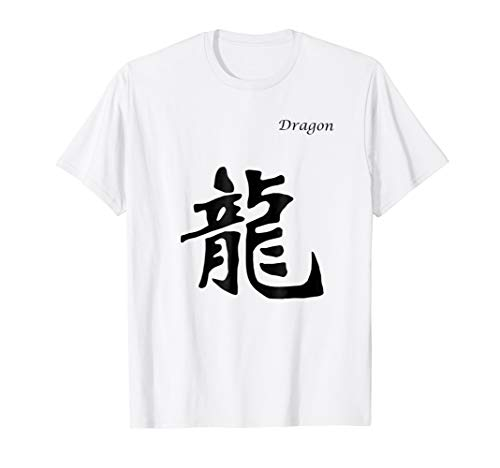 (Dragon In Chinese Calligraphy Characters Shirt)