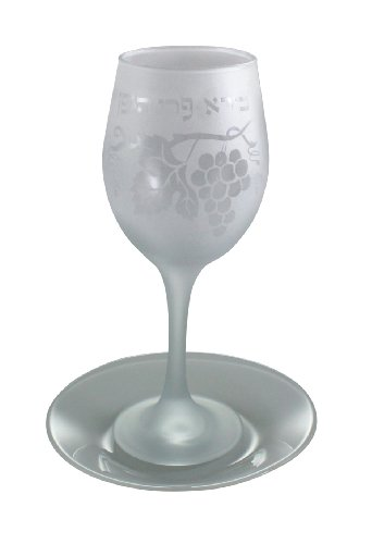 Frosted Art Glass Kiddush Cup Wine Goblet with Saucer for Shabbat and Holidays by Art Judaica