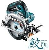 マキタ(Makita) 165mm充電式マルノコ(青)本体のみ HS631DZS