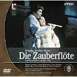 モーツァルト作曲 歌劇《魔笛》 ザルツブルグ音楽祭 1982 [DVD]