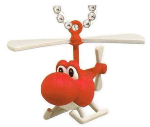 Amazon.com: Yoshi New Island Swing mascota llavero Figura ...