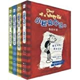 img - for Diary of a Wimpy Kid 1-4 (4 Volumes) Chinese/english book / textbook / text book