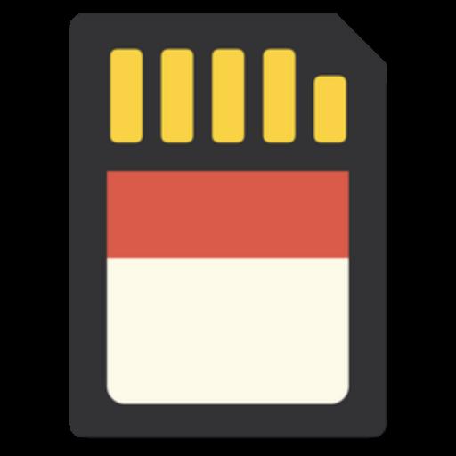 Memory Increaser (Extra Storage Space)