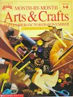 Month by Month Arts and Crafts, Marcia Schonzeit, 0590491237