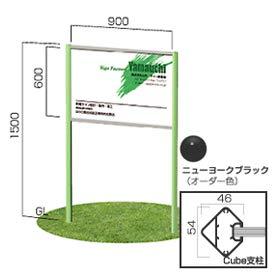 美装 BISO ワイドスタイル W-3 ニューヨークブラック(Cube支柱)   B07TV1XQYV