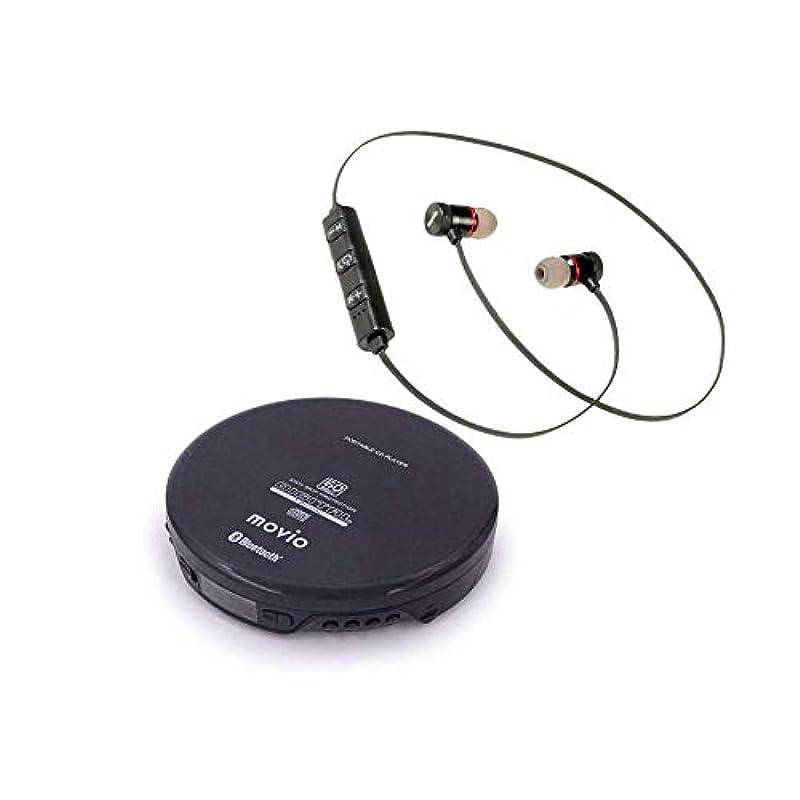 movio M202BTCDP CD플레이어 Bluetooth대응 wirelessCD플레이어 이어폰 부속【《모비오》】