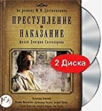 Crime and Punishment / Prestuplenie I Nakazanie [New 2008 Version] [2DVD PAL, Russian Import] [Russian Language Only] [Run Time: 416 Min]