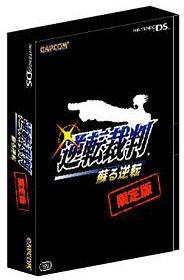 Gyakuten Saiban: Mask Vision Murder Case [Limited Edition] [Japan Import] by Capcom (Image #9)