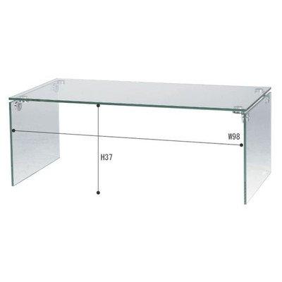 ローテーブル/強化ガラステーブル 長方形 ガラス天板 (リビング家具) PT-26[通販用梱包品] B07FBYWL5F