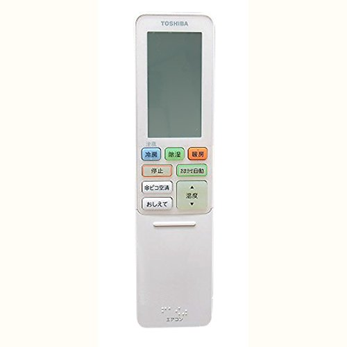 東芝 エアコン用リモコンWH-RA02JJ(東芝部品コード:43066039)
