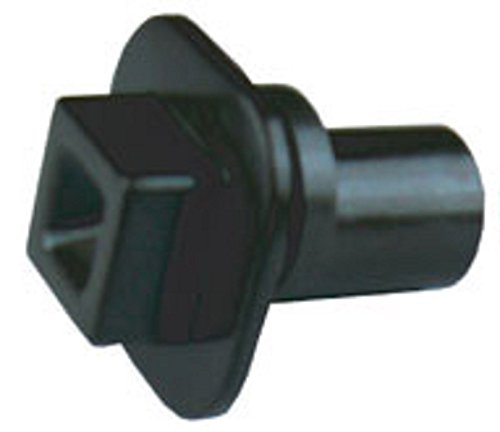 SHARP MICROWAVE COUPLING 46 1512548 3 product image