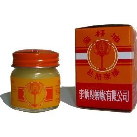 golden-cup-balm-50g-muscle-pain-relief-insect-sting-bite-nausea