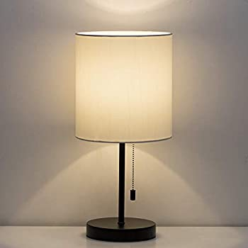 Haitral Table Lamp Modern Bedside Desk Lamp With Pull