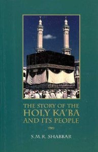The Story of the Holy Ka'aba and Its People: Life and Times of Fourteen Masoomeen Alaihimussalam