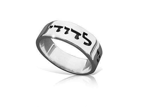 Personalized Hebrew Name Ring Engraved Band Ring Custom with Any Name in Stainless Steel (Silver) (Personalized Arabic Rings)