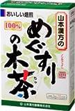 山本漢方(ヤマモトカンポウ) 山本漢方製薬 めぐすりの木茶100% 3g×10包
