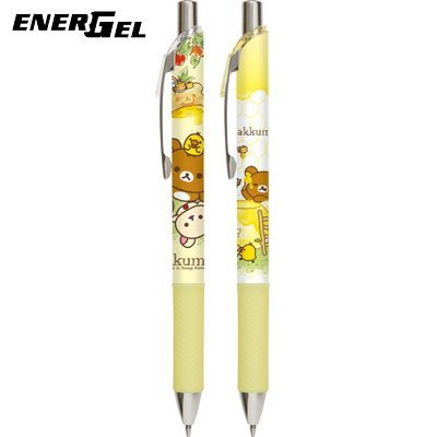 Harvest Pencil (San-X Rilakkuma 2 Lot set Mechanical Pencil Harvest Festival of the honey forest)