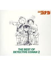 Best of Detective Conan 2