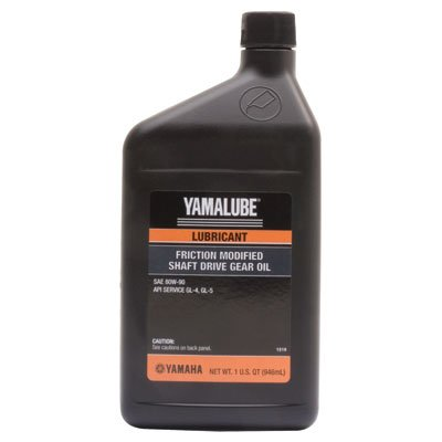 Shaft Drive Oil - Yamaha ACC-11001-35-00 Friction Modified Plus Shaft D; New # ACC-SHAFT-PL-32 Made by Yamaha
