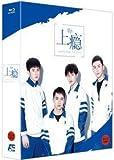 上癮 (Blu-ray) ( Lenticular Full Sleep Limited Edition ) (4disc) + Photo Book (52p) [ ※日本語音声字幕なし - リージョンコードA ] ハイロイン addicted [Blu-ray] [Import]