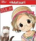 Ichigo Mashimaro: Character Image CD 2: Mari