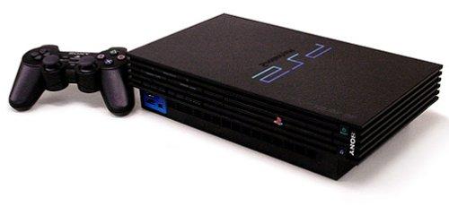 プレイステーション2本体 ノーマル色(SCPH-39000)