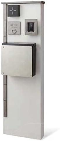 トーシン イッチ カワラ モンポール VOL.10 P25(本体・照明・表札・インターホンカバー・ポスト付きセット) GW-IKM460-WH ホワイト