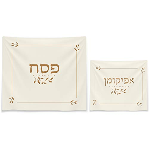 Cover Afikoman - The Dreidel Company Passover Matzah and Afikoman Cover Elegant Bag with Passover and Afikoman in Hebrew and English Stitched on Bag - Gold