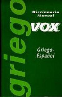 Diccionario Esencial / Essential Dictionary: Francais-espagnol, Espanol-Frances / French-Spanish, Spanish-French (Spanish Edition) - VOX