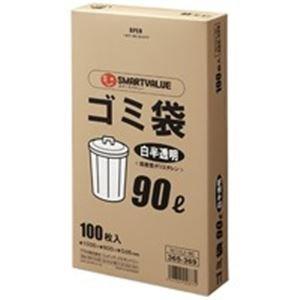 インテリア 日用雑貨 掃除用品 (業務用10セット) ゴミ袋 LDD 白半透明 90L 100枚 N115J-90 B073CRT68X