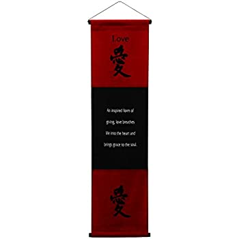 G6 Collection Inspirational Wall Decor Love Banner Large, Inspiring Quote Wall Hanging Scroll, Affirmation Motivational Uplifting Message Art Decoration, Thought Saying Tapestry Love (Red Burgundy)