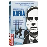 Kafka (Import-S. Korea, All Regions-NTSC)