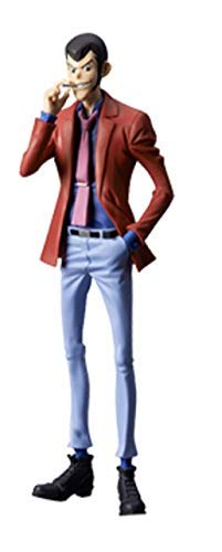 Lupin The 3rd PART5 Master Stars Piece III B: Lupin The 3rd (Collectable Prize)