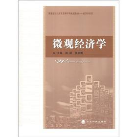 Microeconomics pdf epub