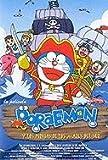 Doraemon Y Los Piratas De Los Mares ... [Import espagnol]