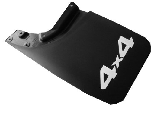 Power Flow Mud Flaps for 1982 - 2004 Chevy S10 Pick (S10 Mud Flaps)