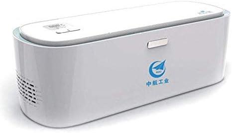 BAILU-D ミニ冷蔵庫ポータブルインスリンクーラー冷蔵ボックスおよびサーモスタットドラッグリーファー車/旅行/家庭用2-19°C-複数の充電モード(210×93×77 mm)
