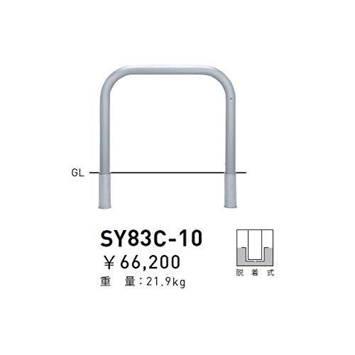 帝金 SY83C-10 バリカー横型 スタンダード ステンレスタイプ W1000×H800 直径76.3mm 脱着式   B00V23SJUM