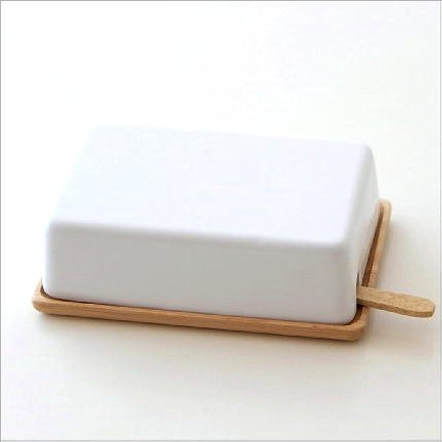 ハロウィン細菌偽エンバランス バター保存容器「バターのおうち」 T11069