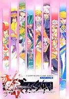PlayStation 2 Romancing SaGa - - Minstrel Song (V Jump books - game series) (2005) ISBN: 4087793214 [Japanese Import]
