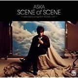 SCENE of SCENE~selected 6 songs from SCENE I,II,III~(初回限定盤)(DVD付)