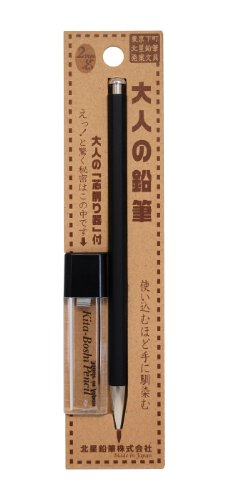 Kitaboshi Lead Holder 2mm, Black Body and Sharpener Set (OTP-680BST)