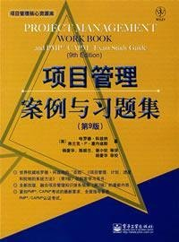 Read Online Project Management Case and Problem Set (9th Edition)(Chinese Edition) pdf