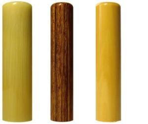 印鑑はんこ 個人印3本セット 実印: 純白オランダ 16.5mm 銀行印: 彩樺(さいか) 12.0mm 認印: アカネ 13.5mm 最高級もみ皮ケース&化粧箱セット B00AVQMRV8