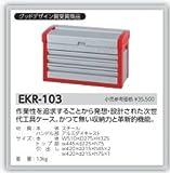 Ktc Professional Tool Set Sk59013e