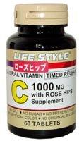 ライフスタイル(LIFE STYLE) ビタミンC1000 with ローズヒップ 5個セット B00MBY652U