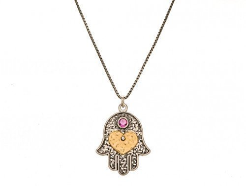 Hamsa and Heart Silver and Gold + Protective Red Stone for Luck, Good Fortune and Good Health | Alef Bet Jewelry Adult Bat Mitzvah