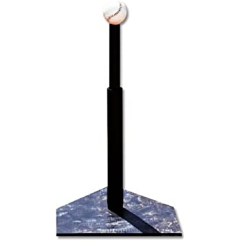 Amazon.com: Batting Tee: Home Improvement